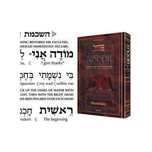 Hebrew/English Interlinear Translation Siddur - Weekday Prayers